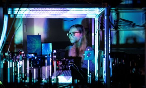 Ireland's first dedicated Quantum Computer Engineering Centre launched